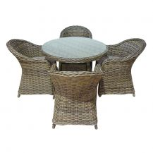 Beer Rattan 4 Seat Dining Set in Champagne with Grey Cushions